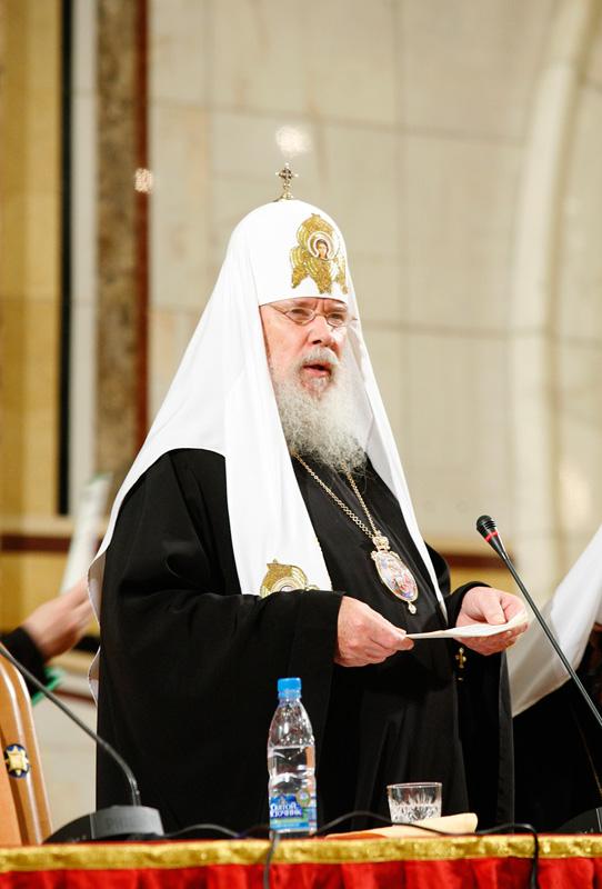 Реферат на тему патриархат 5205