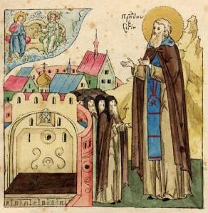 Миниатюры из рукописи лицевого Жития прп. Сергия конца XVI века из собрания РГБ