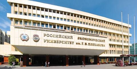 основ…При выборе плехановский университет москва факультеты белье имеет достаточно