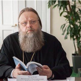 Митрополит Ростовский и Новочеркасский Меркурий (Иванов)