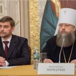 Митрополит Ростовский и Новочеркасский Меркурий (Иванов), Сергей Железняк
