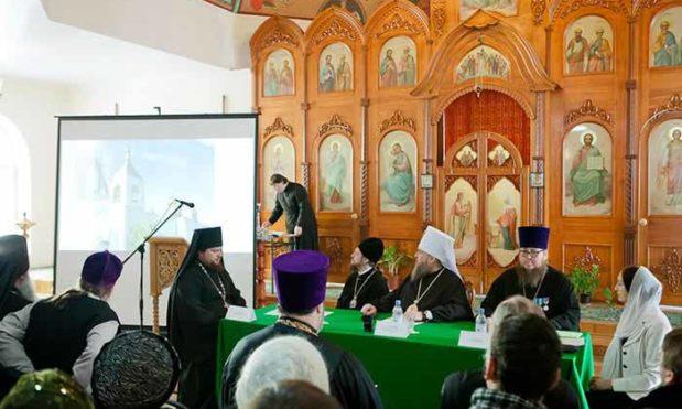 Образовательная конференция «Христос и семья»
