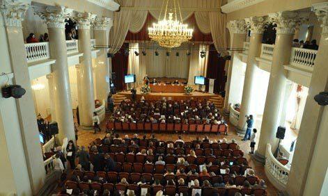 II Всероссийская педагогическая ассамблея