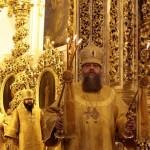 митрополит Ростовский и Новочеркасский Меркурий, митрополит Смоленский и Рославльский Исидор