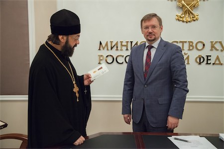 игумен Митрофан (Шкурин), Александр Журавский