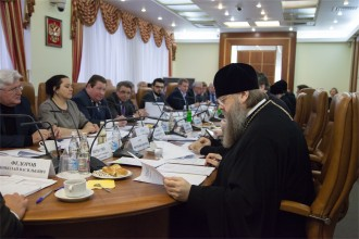 27 ноября в Совете Федерации состоялось заседание Организационного комитета IV Рождественских парламентских встреч.