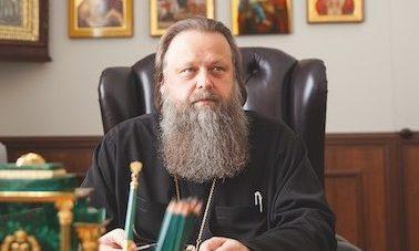Митрополит Ростовский и Новочеркасский Меркурий