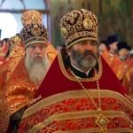 протоиерей Иоанн Осяк