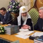 Святейший Патриарх Московский и всея Руси Кирилл, Сергей Нарышкин, Сергей Собянин