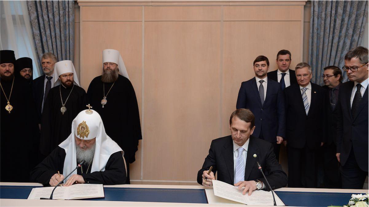 Святейший Патриарх Кирилл, Сергей Нарышкин