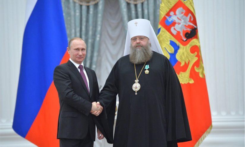 Владимир Путин, митрополит Ростовский и Новочеркасский Меркурий