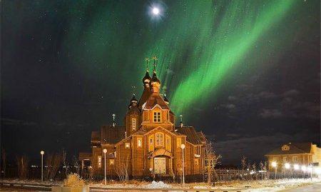 Свято-Троицкий Кафедральный /собор
