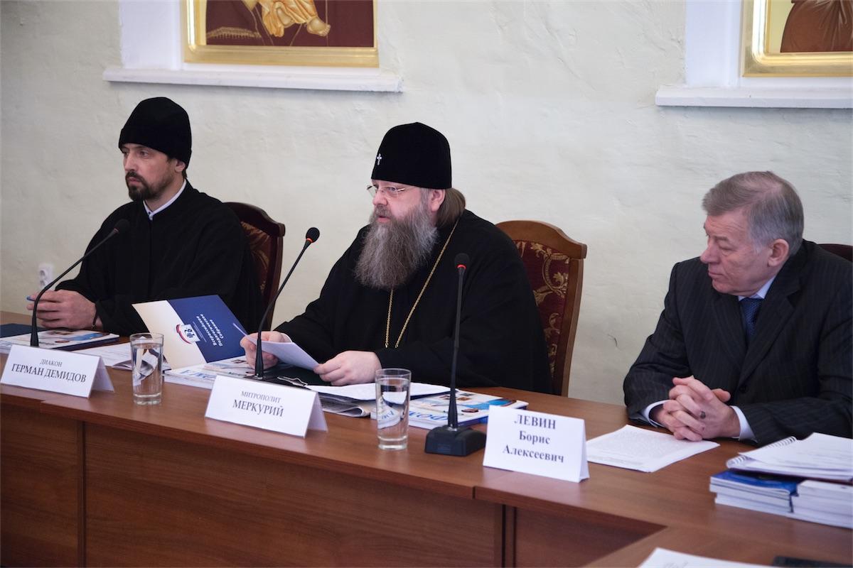 Митрополит Ростовский и Новочеркасский Меркурий, диакон Герман Демидов, Борис Левин