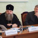 Митрополит Ростовский и Новочеркасский Меркурий, Борис Левин
