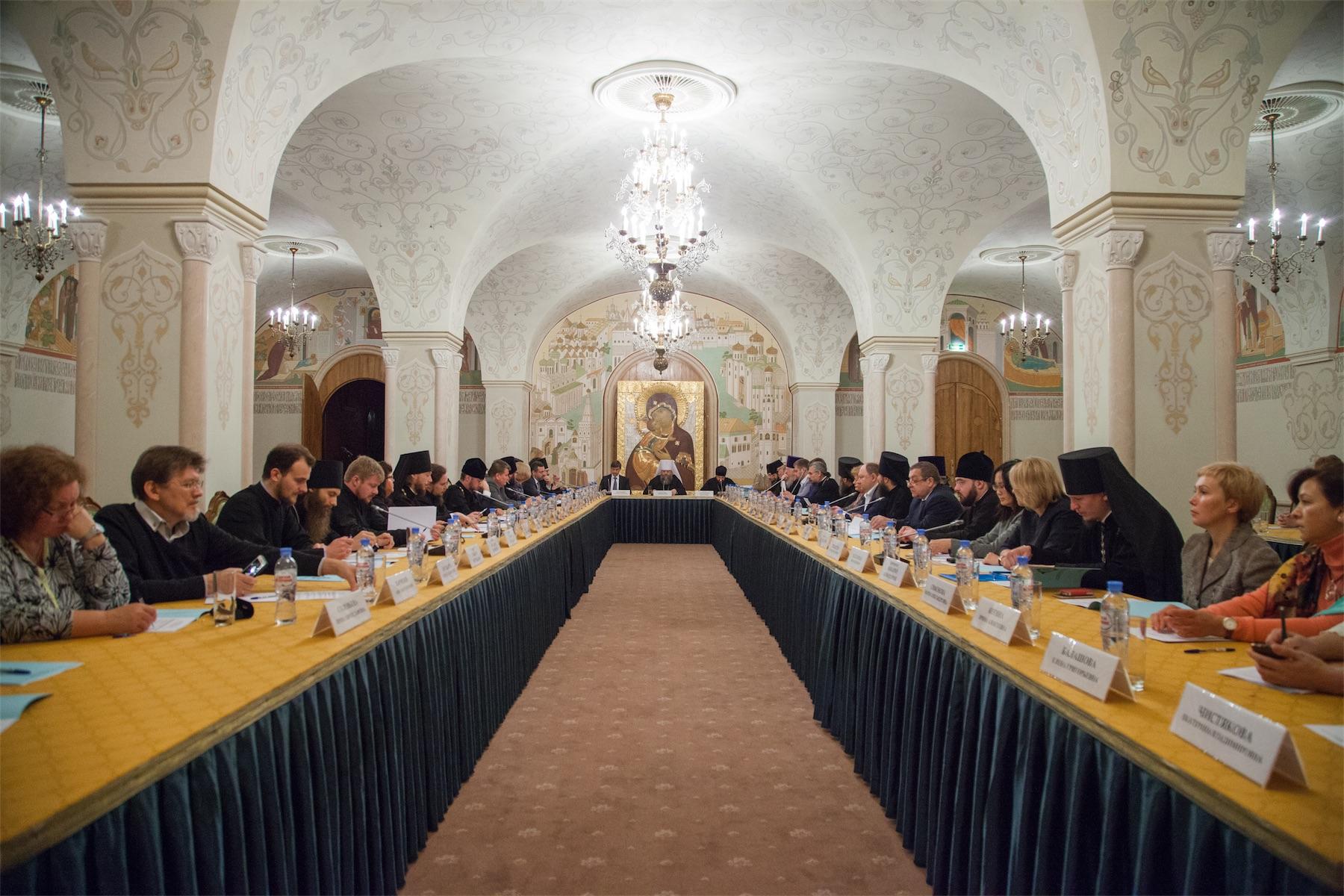Второе заседание Оргкомитета Международных Рождественских образовательных чтений 13 сентября 2016 года