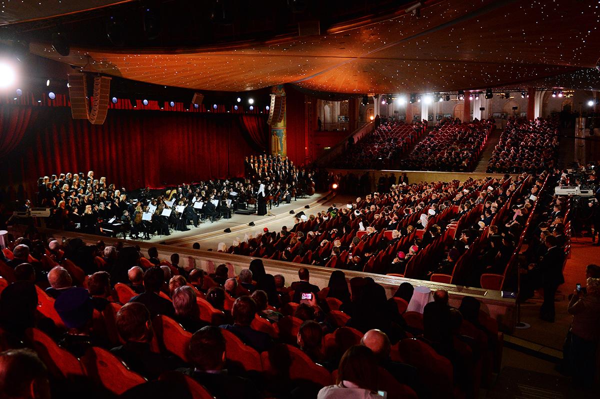 отзывы концертный зал храма христа спасителя переподготовка дистанционно Конфликты