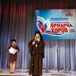 Епископ Арсеньевский и Дальнегорский Гурий
