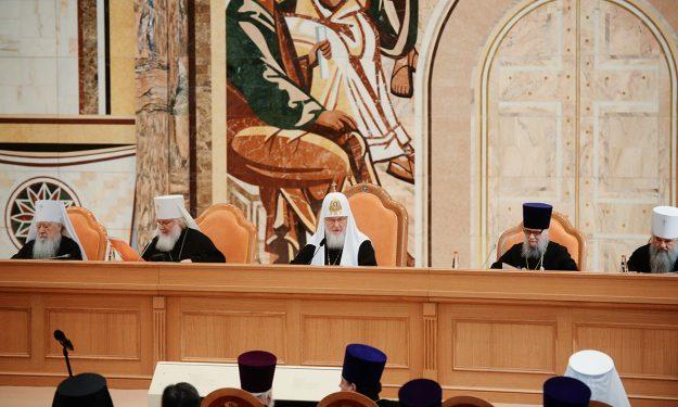 Рабочая Программа Орксэ 4 Класс Основы Православной Культуры