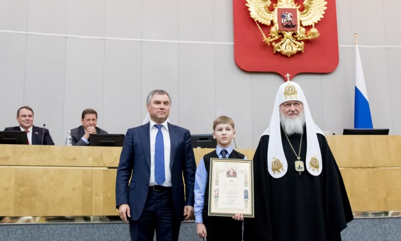 Святейший Патриарх Кирилл. Вячеслав Володин