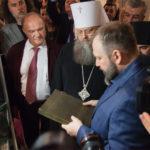 Митрополит Ростовский и Новочеркасский Меркурий, Геннадий Зюганов