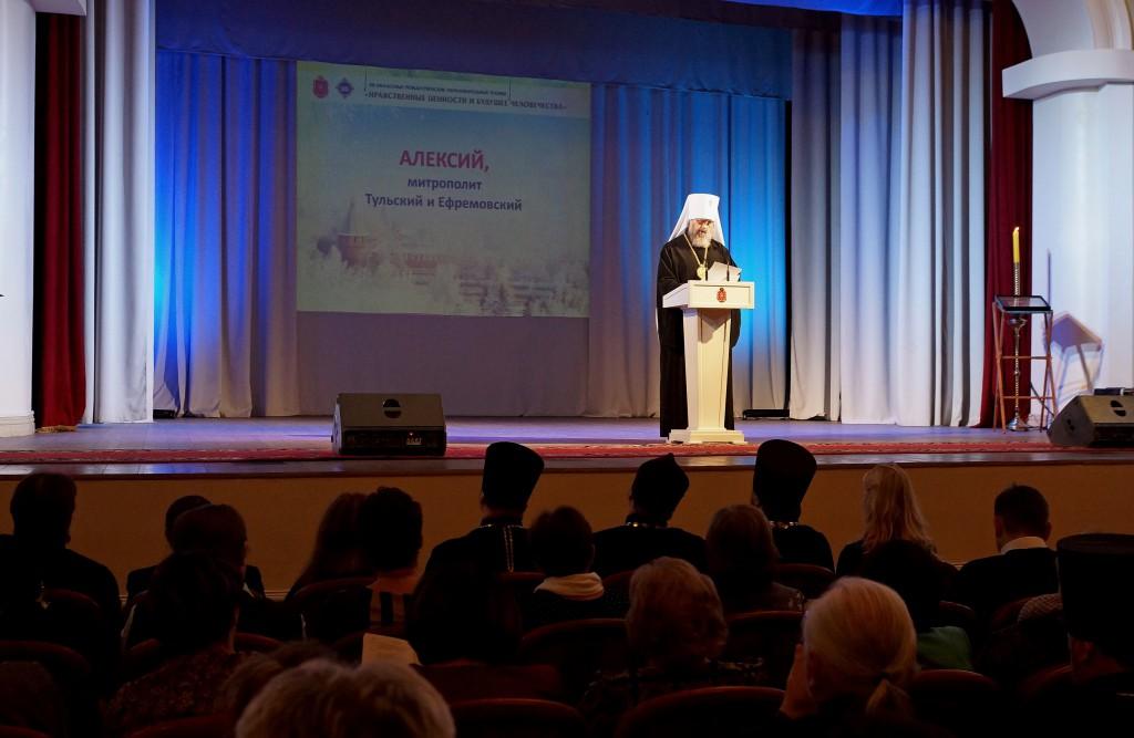 ВБобруйске пройдут III областные Рождественские образовательные чтения