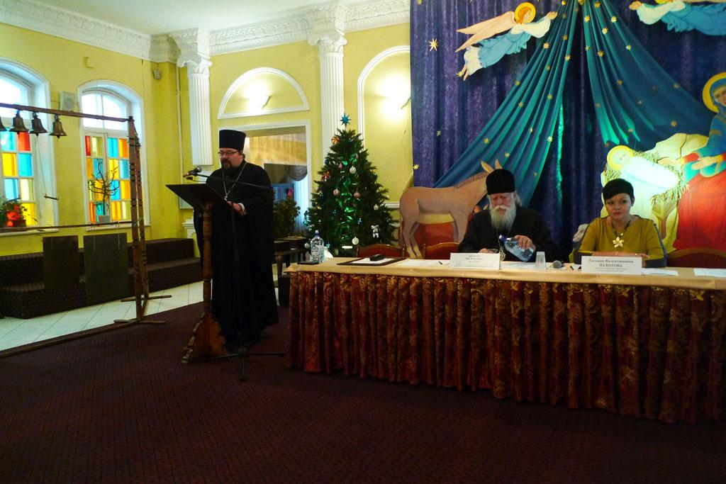 ВЯкутске проходят XIII Республиканские Рождественские образовательные чтения