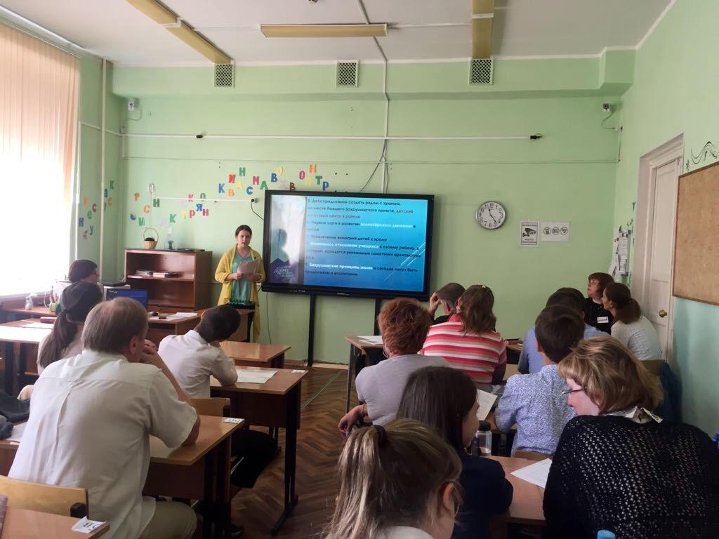 ВМоскве закончилась олимпиада «История икультура храмов столицы— 2018»