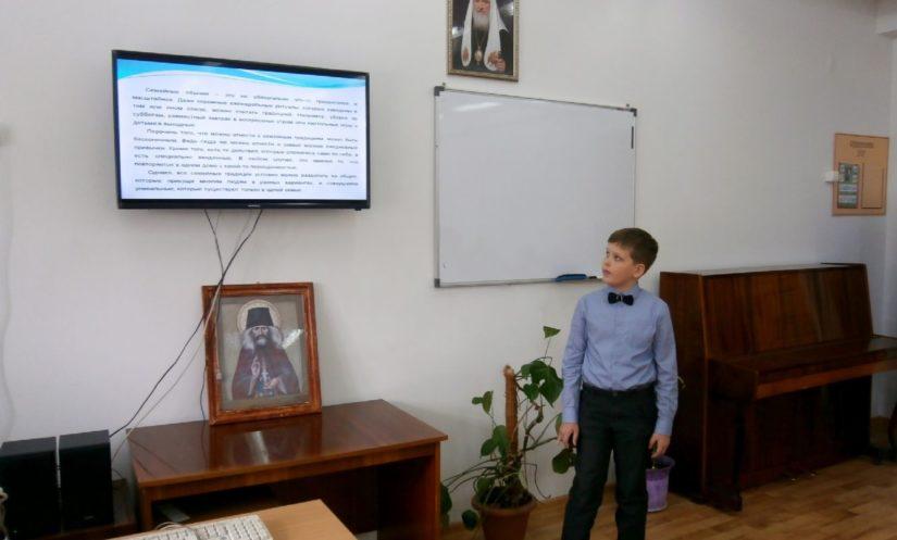 Конкурс творческих проектов по курсу ОРКСЭ для учащихся четвертых классов г. Йошкар-Олы