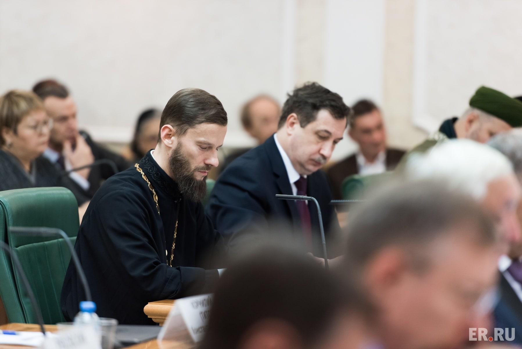 Иеромонах Геннадий (Войтишко) принял участие в заседании в Совете Федерации