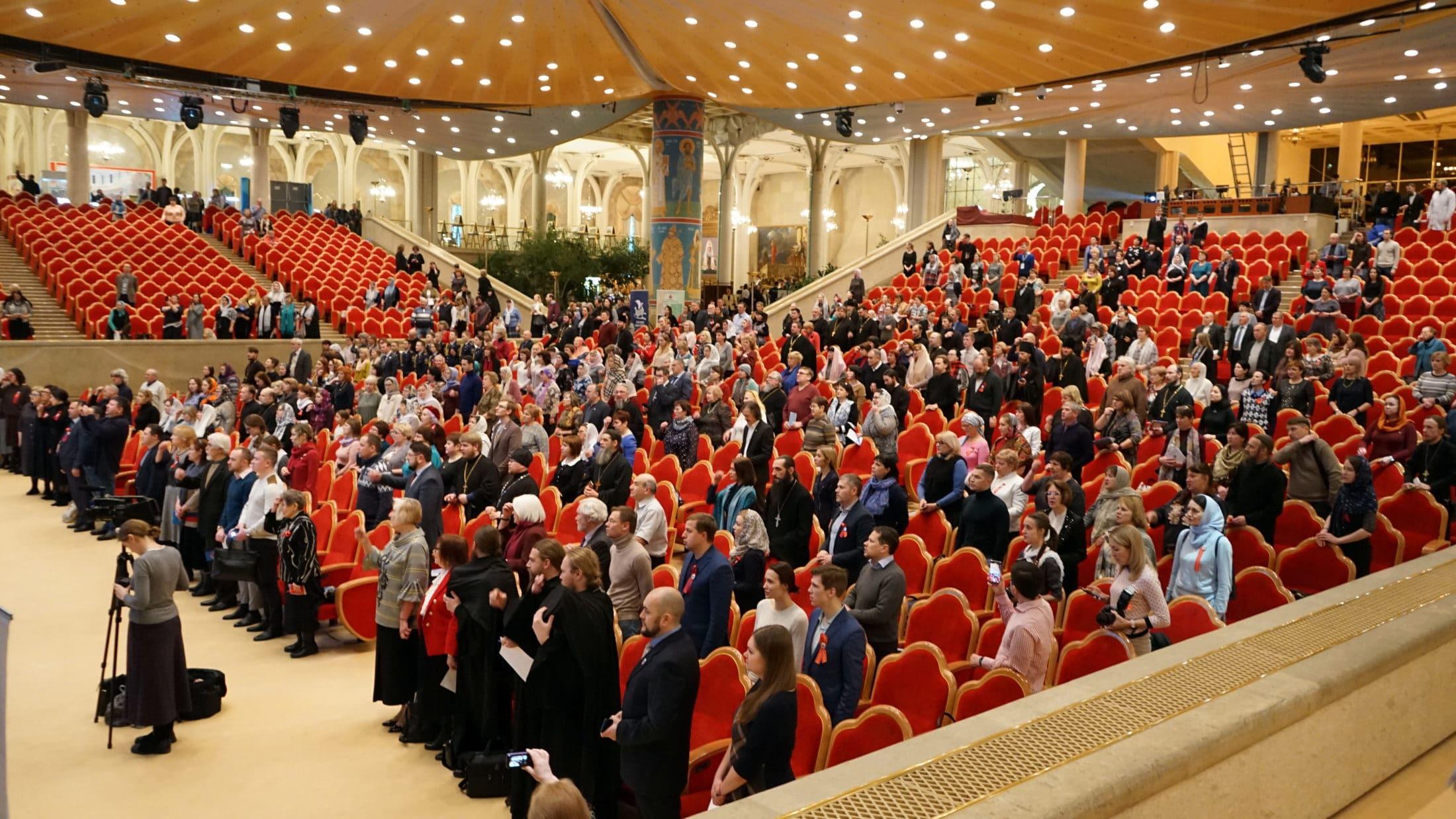 В Зале Церковных Соборов прошла конференция памяти благоверного князя Александра Невского