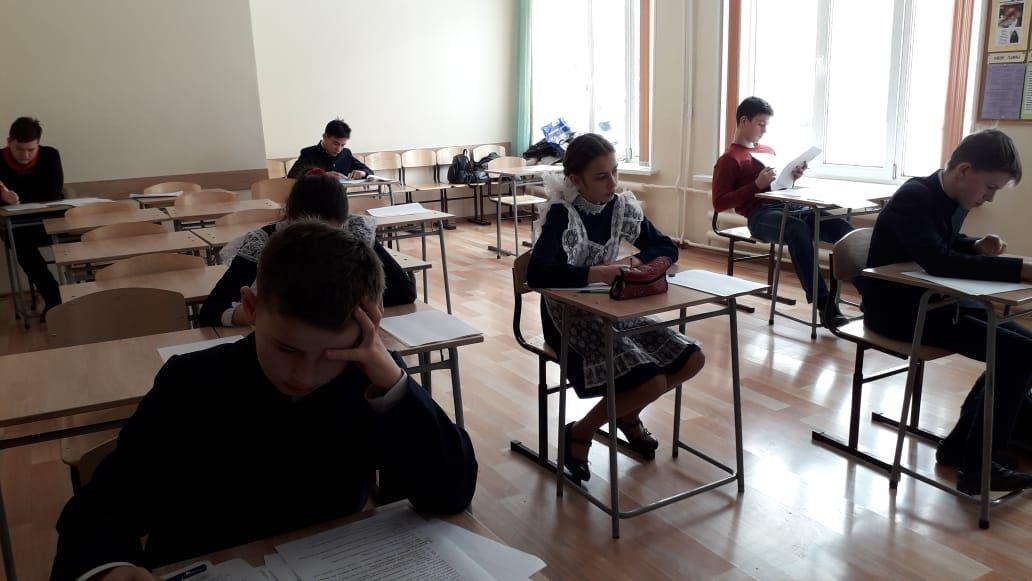 Олимпиада школьников по Основам православной культуры прошла во Владивостоке