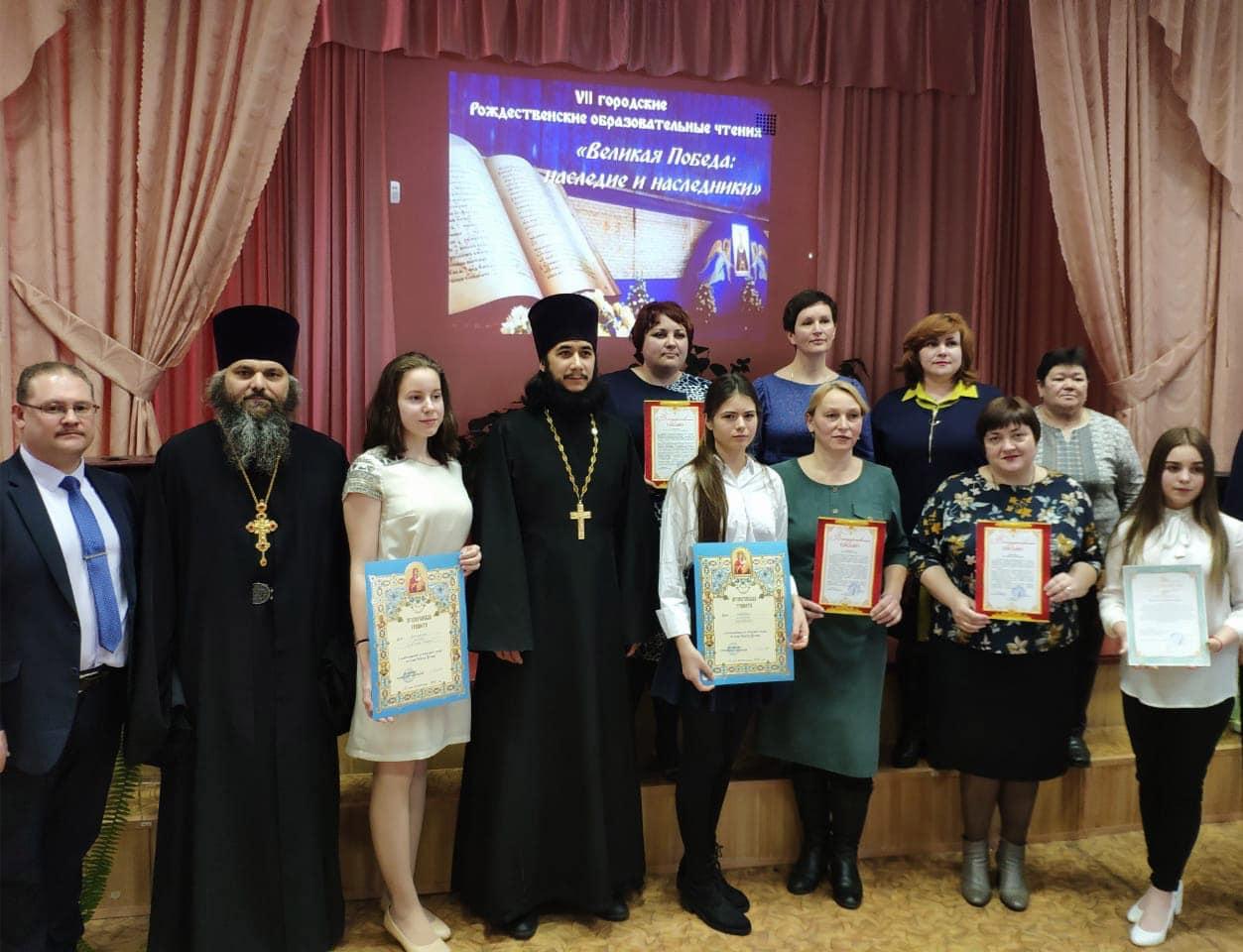 Рождественские чтения прошли в городе Мценске