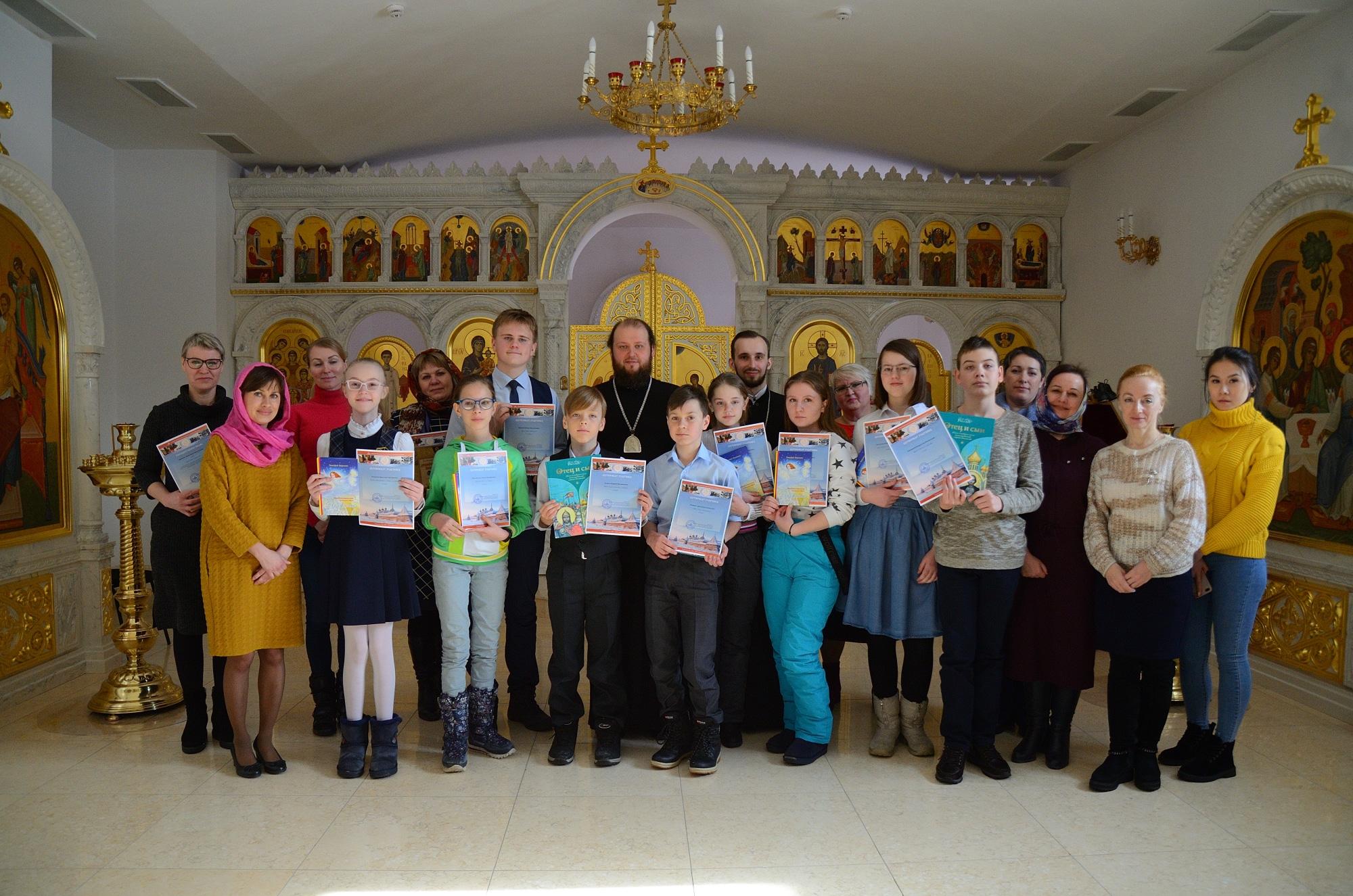 Региональный этап олимпиады по основам православной культуры прошёл в Южно-Сахалинске и Курильске