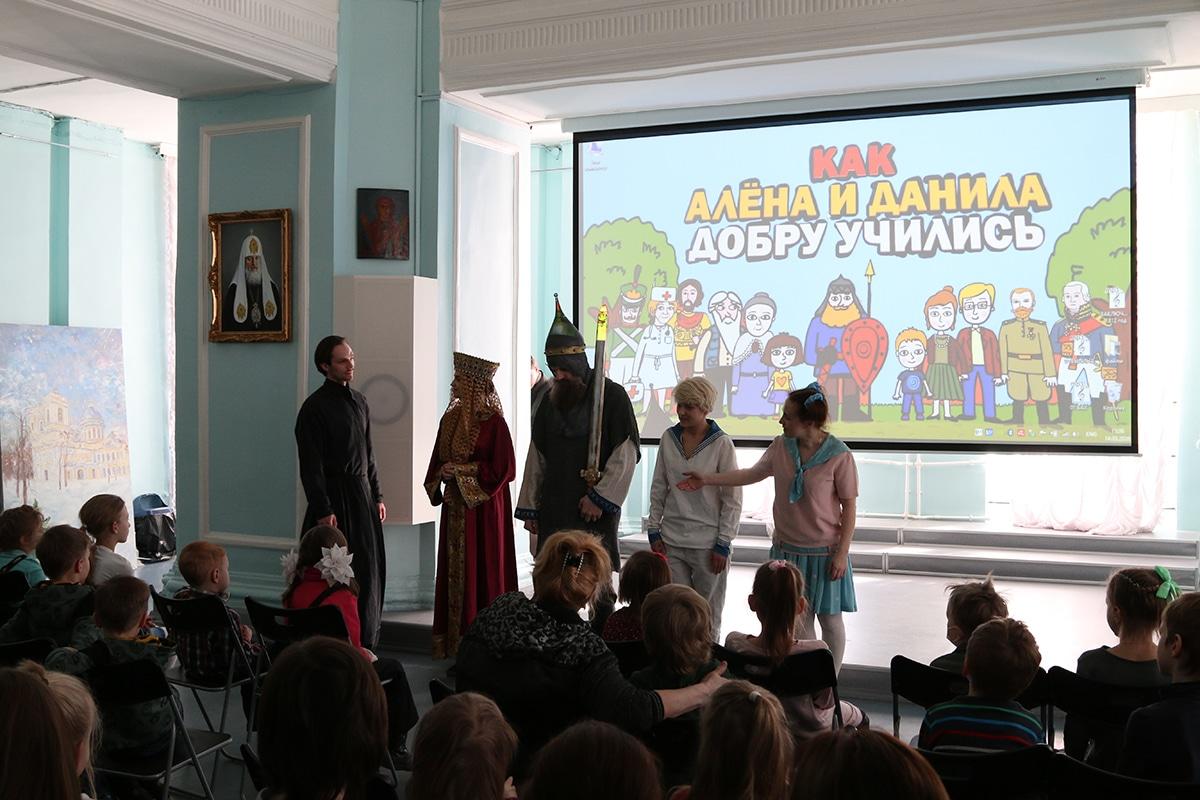 В Санкт-Петербурге состоялось занятие для детей из цикла «Живая история»