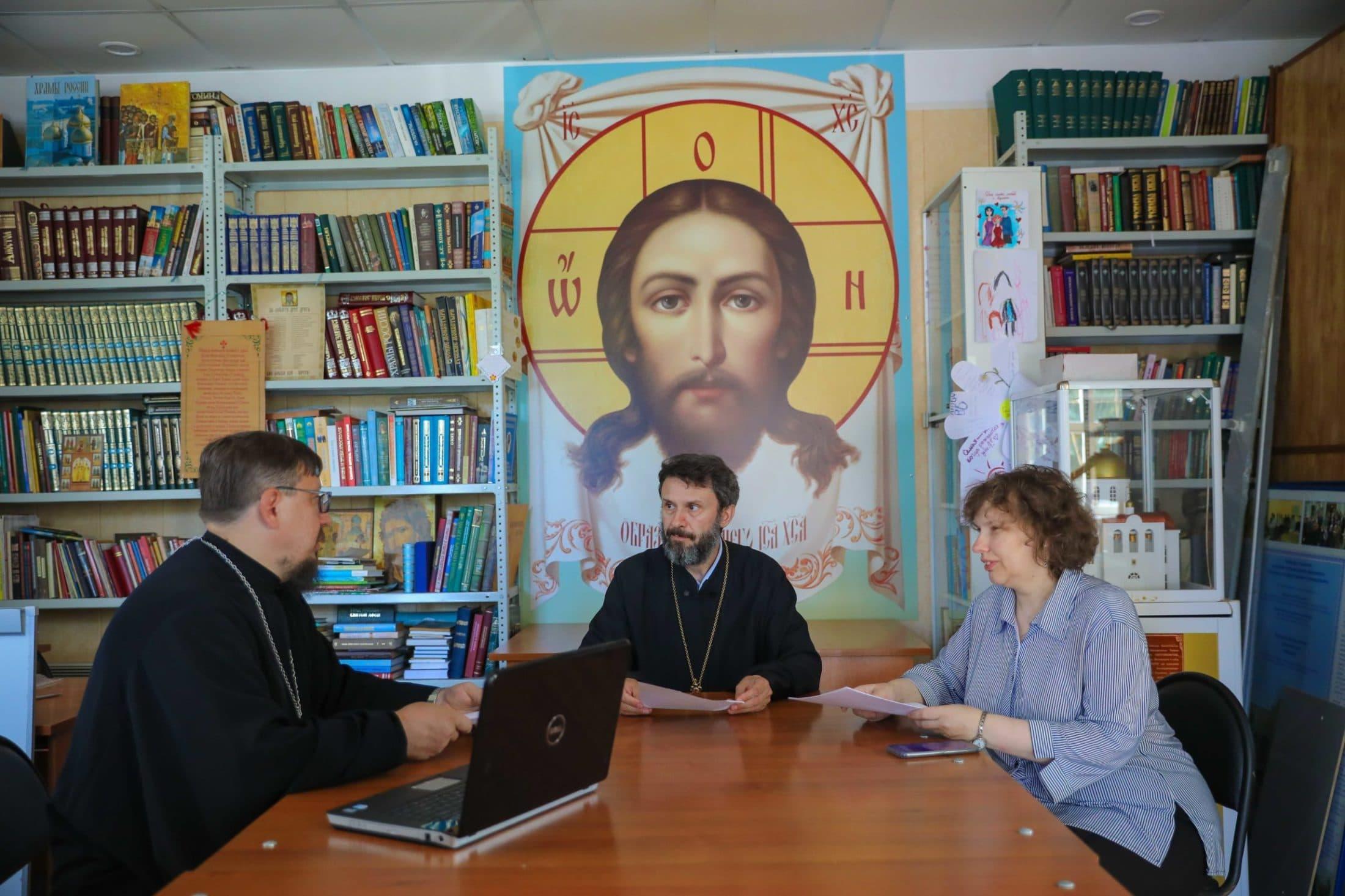 Прошло заседание отдела религиозного образования и катехизации Тульской епархии