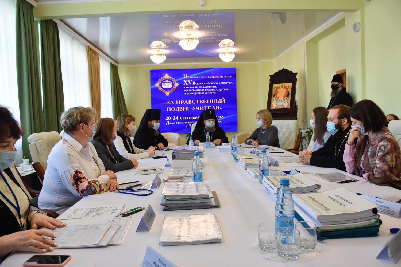 В Магадане завершился второй этап XV всероссийского конкурса «За нравственный подвиг учителя»