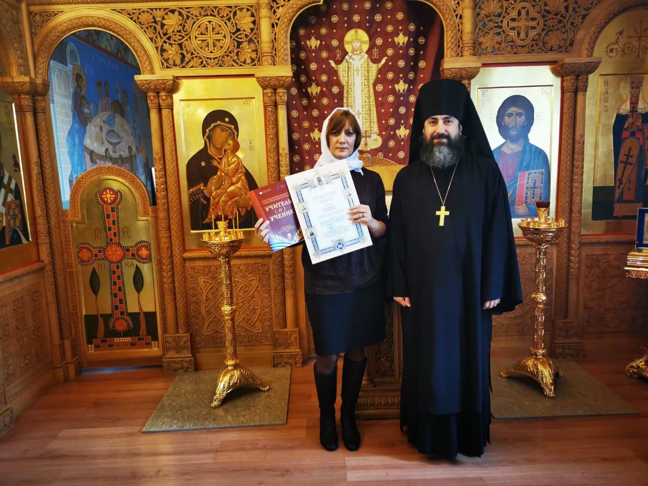 В Кемерово состоялось награждение победителей конкурса «Учитель и ученик»