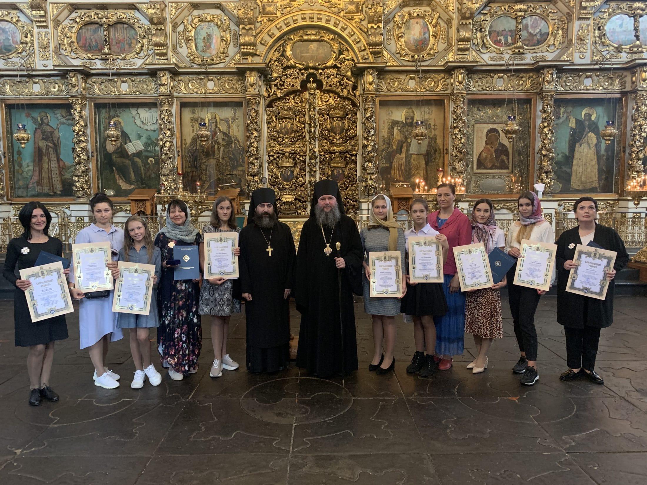 Епископ Бронницкий Евгений наградил победителей конкурса ...