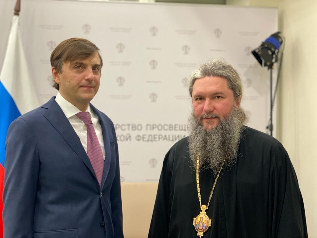 Состоялась встреча епископа Евгения с Министром просвещения РФ Сергеем Кравцовым