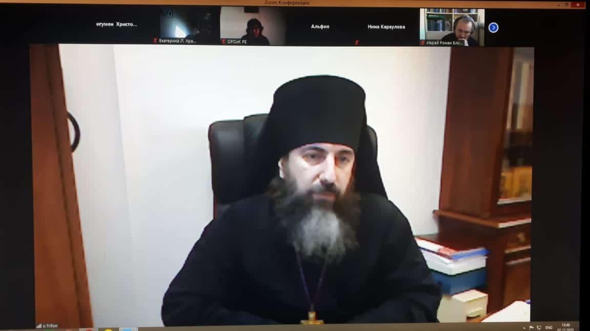Иеромонах Трифон (Умалатов) принял участие в Царицынских Рождественских чтениях