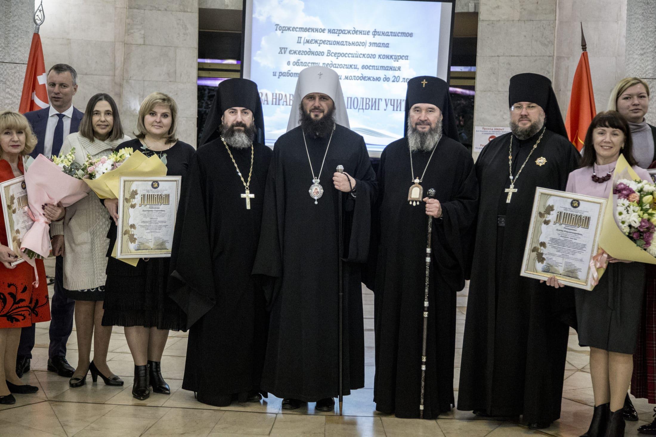 В Волгограде состоялось награждение победителей межрегионального этапа Всероссийского конкурса «За нравственный подвиг учителя»