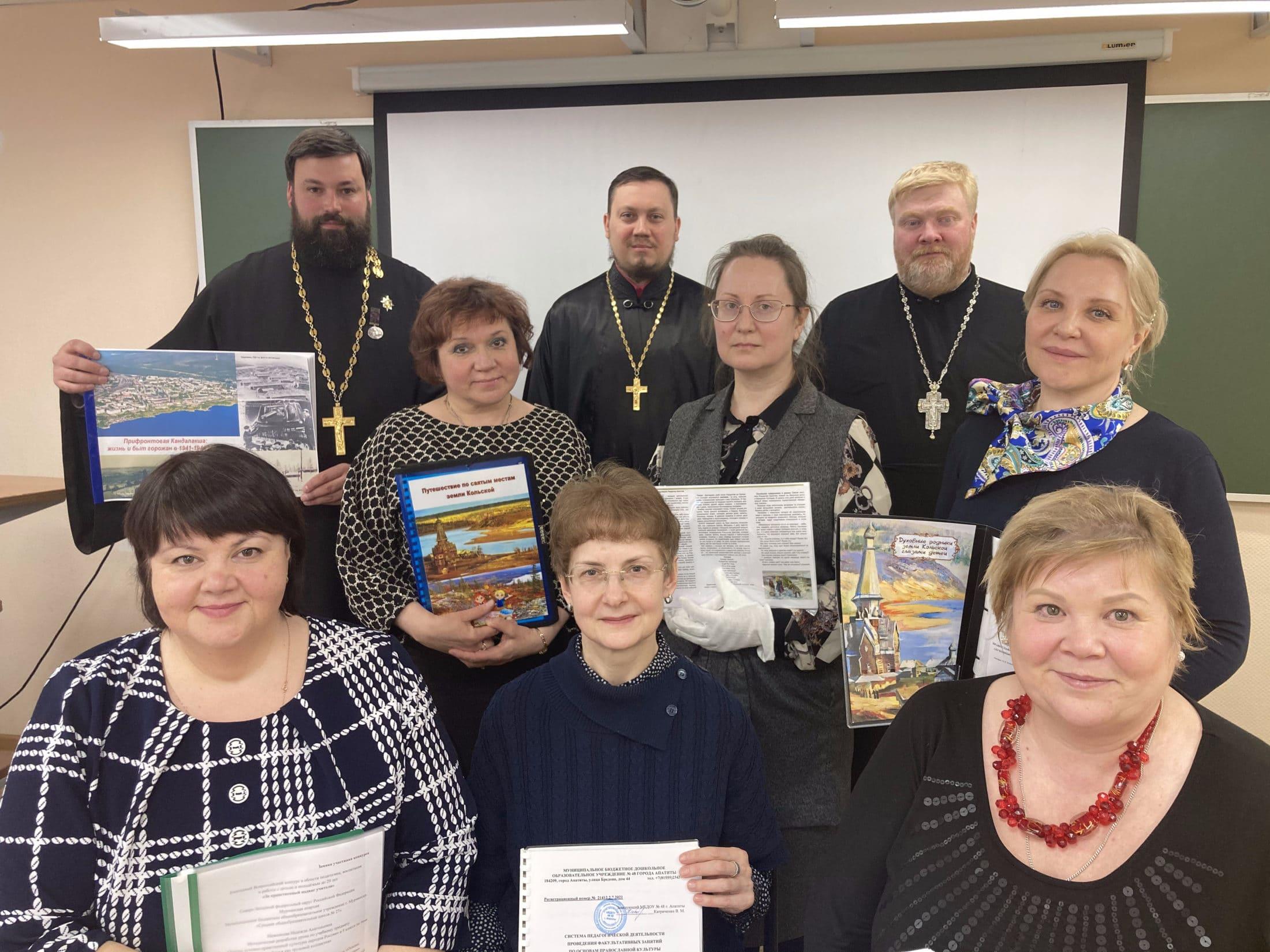 В Мурманской митрополии подвели итоги регионального этапа XVI Всероссийского конкурса в области педагогики, воспитания и работы с детьми и