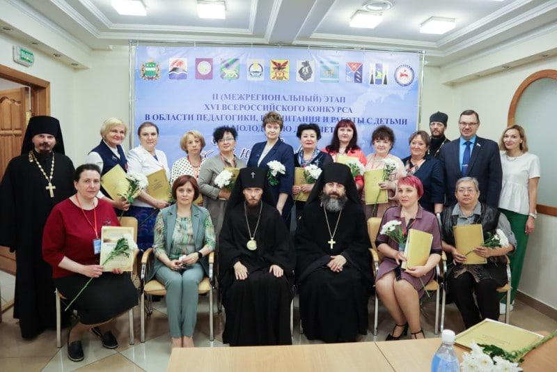 На Камчатке подведены итоги II межрегионального этапа XVI ежегодного Всероссийского конкурса «За нравственный подвиг учителя» по Дальневос