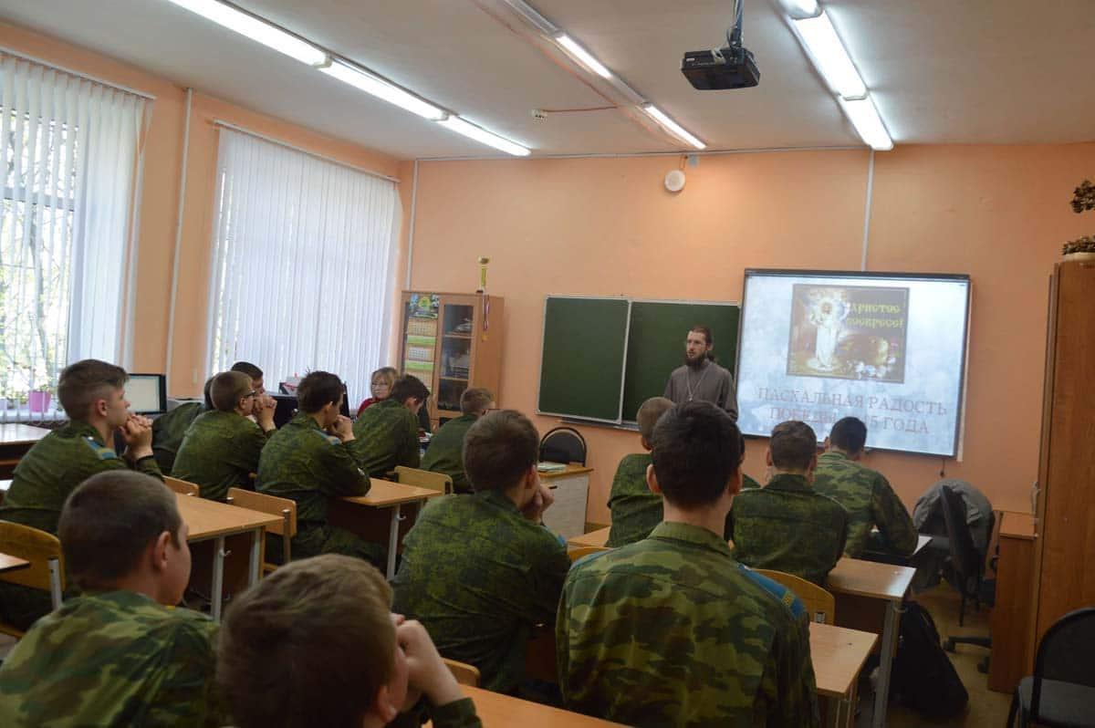 В кадетской школе-интернате в Молитовском благочинии прошли мероприятия, посвященные Дню Победы