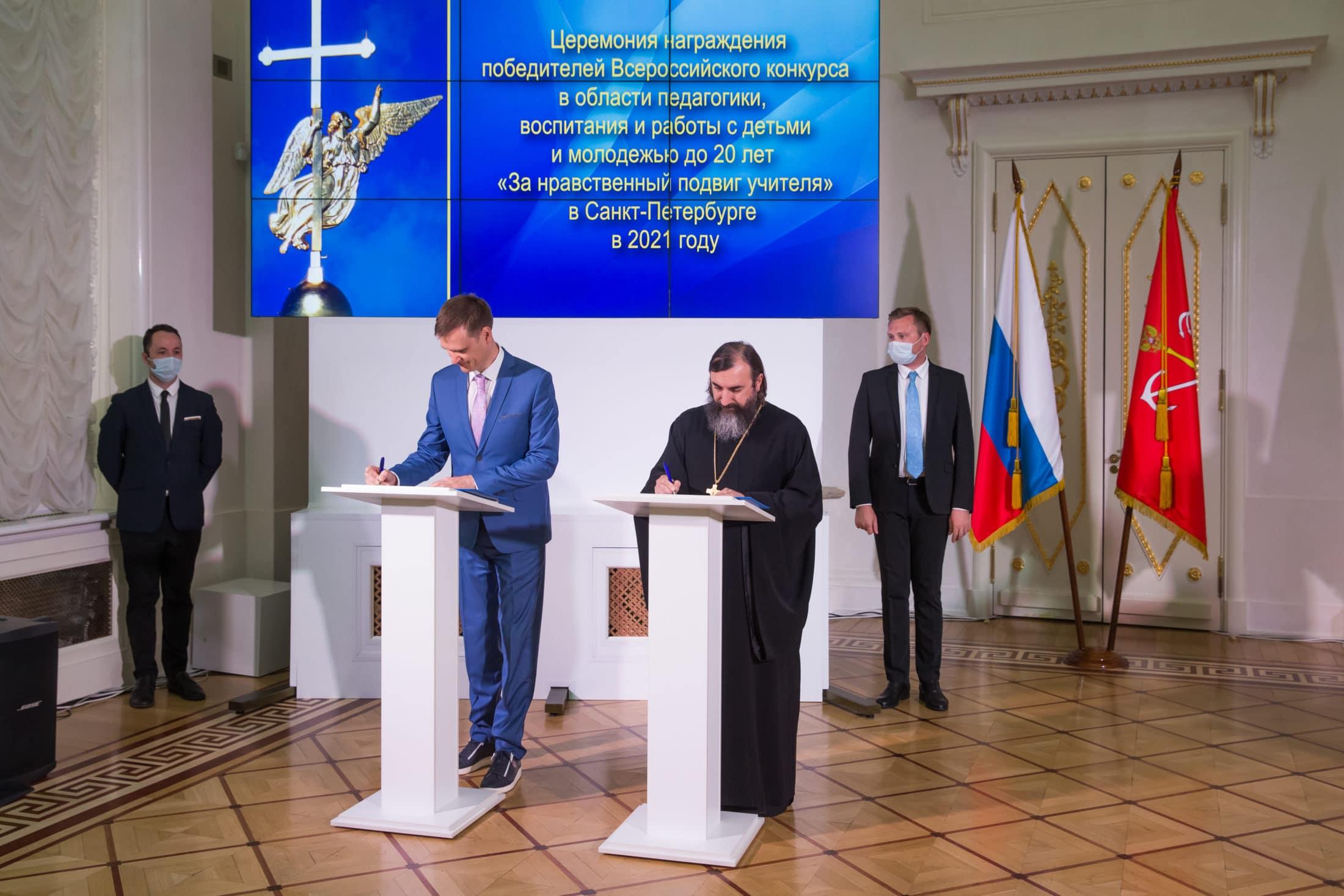 В Санкт-Петербурге подвели итоги II (межрегионального) этапа Всероссийского конкурса в области педагогики, воспитания и работы с детьми и м