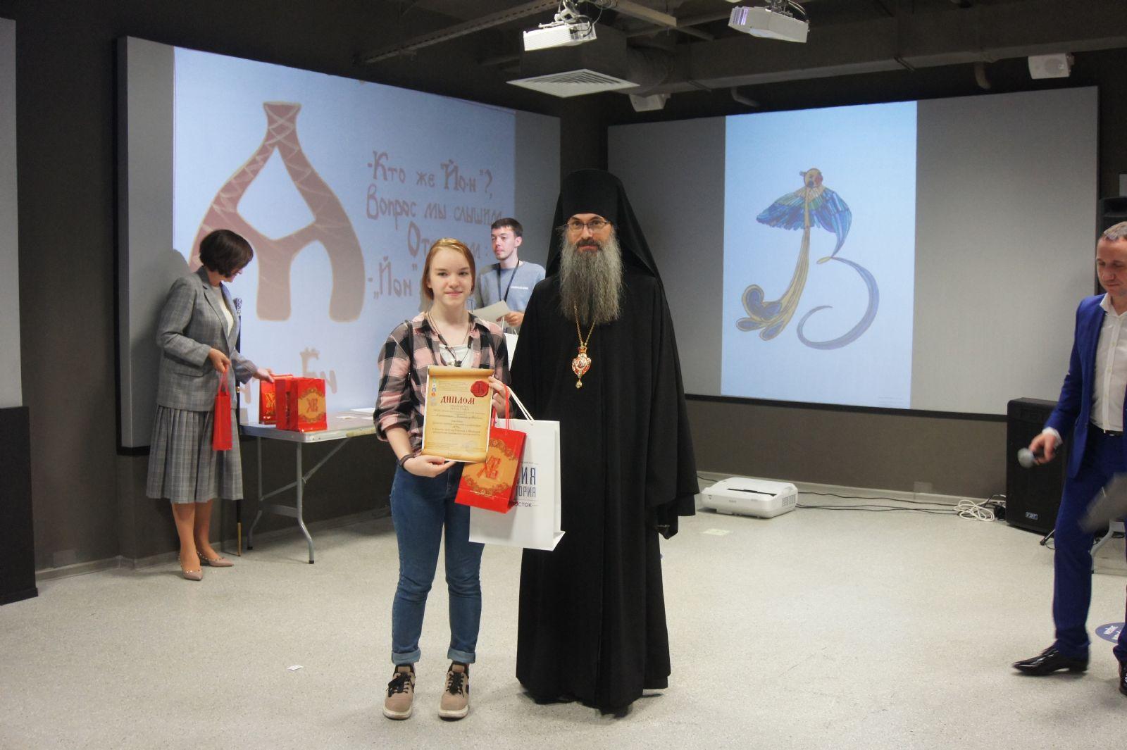 Епископ Иннокентий вручил награды победителям конкурса каллиграфии «Ять»