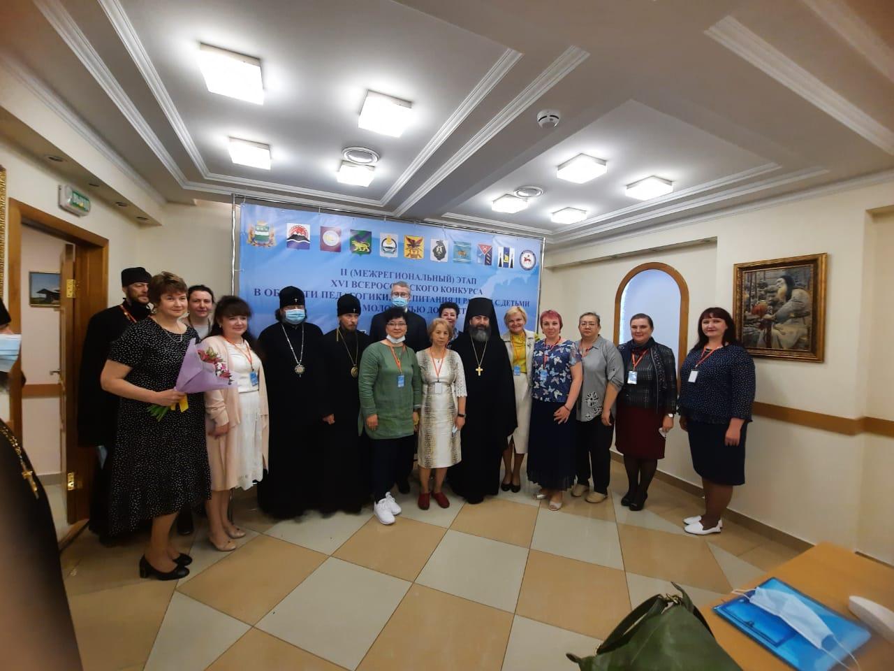 Иеромонах Трифон (Умалатов) принял участие в открытие II межрегионального этапа конкурса «За нравственный подвиг учителя» по Дальневосточ