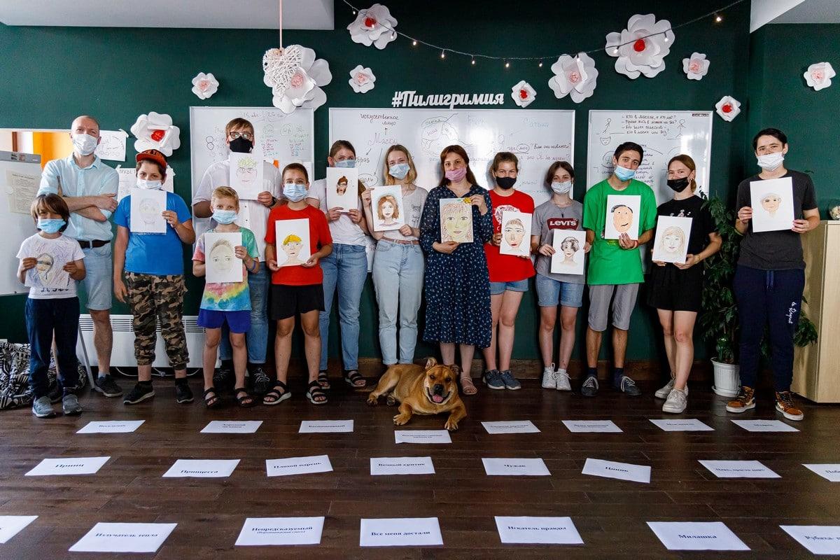 Подростковый клуб «Пилигримия»: мировоззренческая программа «Лица и маски»