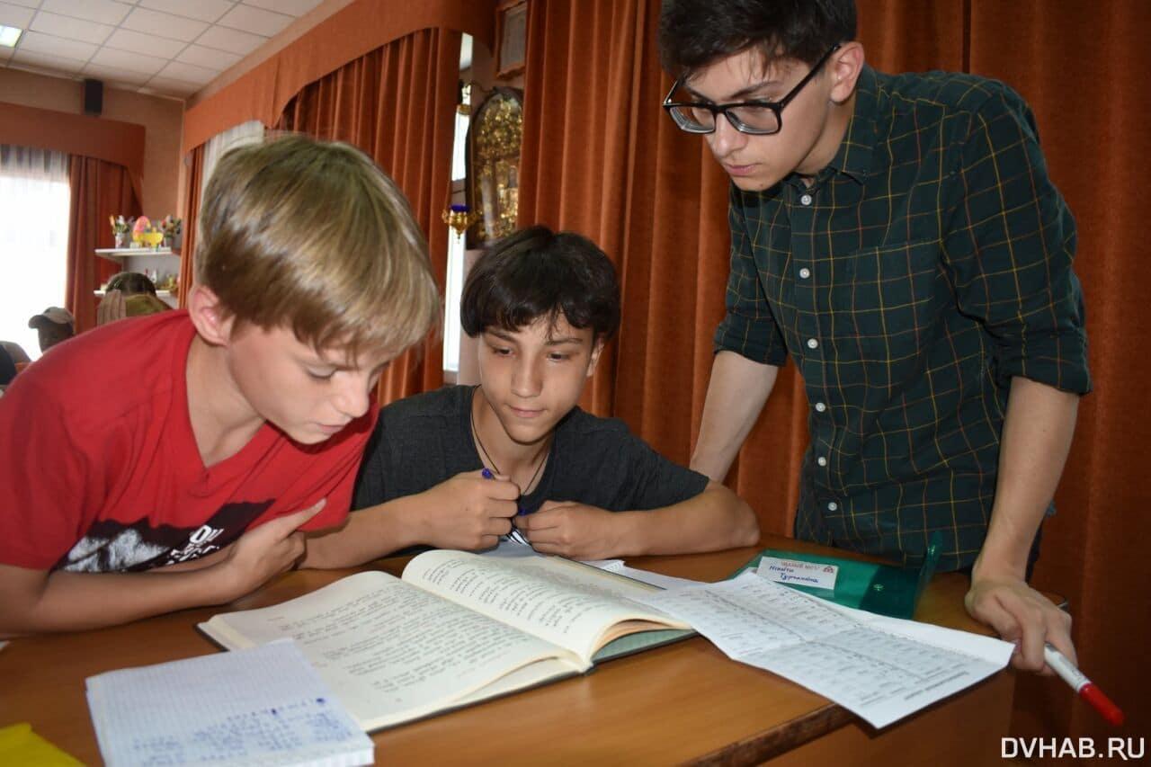 Церковнославянскому языку обучили школьников при Биробиджанской епархии